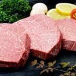 肉の最高峰 A5ランク宮崎牛 シャトーブリアン【宮崎牛A5ランク】