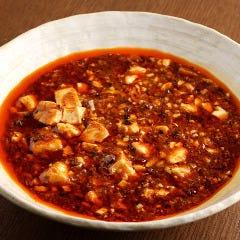 激辛マーラ豆腐