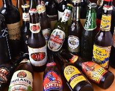 ◆世界各国のビール☆