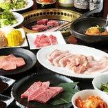 3種類の食べ放題コースをご用意 満足コース 71品2,948円