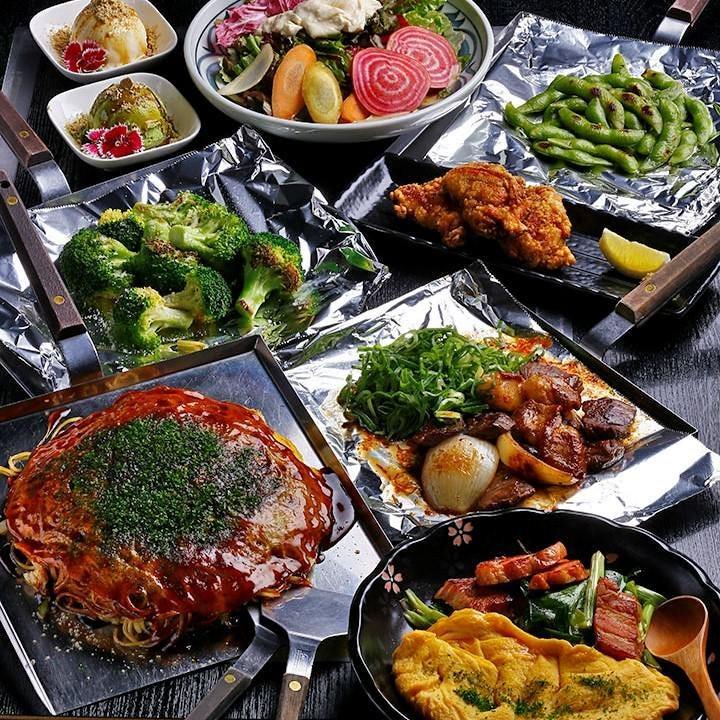 【当日予約OK!】鉄板で焼く自慢の肉料理&お好み焼きを堪能『4,500円コース』120分飲み放題付