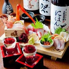 北海道11漁港直送刺身10点盛