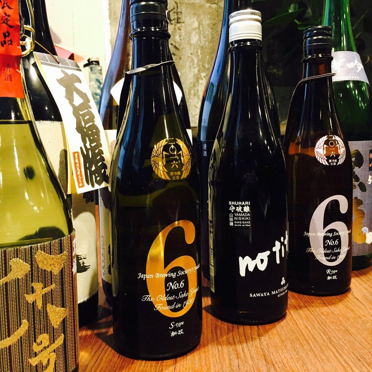 日本酒常時20種類以上!