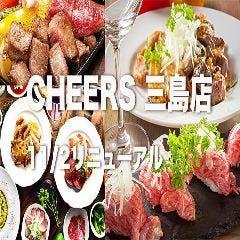 美味しいお肉と豊富なタパス CHEERS‐チアーズ‐三島店