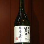 澤の泉特別純米酒末廣寿しラベル4合瓶3000円税別