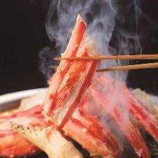 せんざんこだわりの蟹料理