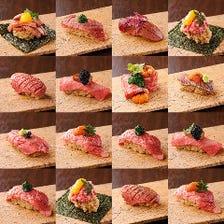 鮮度抜群!極上の肉寿司が食べ放題♪