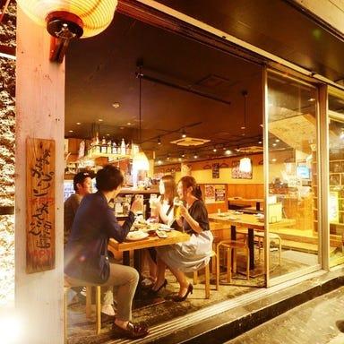 焼酎日本酒 鉄板居酒屋 てつまる 栄店 コースの画像