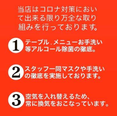 焼酎日本酒 鉄板居酒屋 てつまる 栄店 メニューの画像