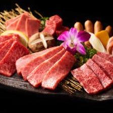 【大切・贅沢した時に】上タン塩・一貫牛4種・ホルモンまで味わえる豪華14品 『たむけん黒毛和牛コース』