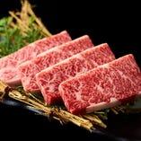 【イチオシ】特選和牛ハラミ