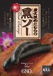 【イチオシ】焼肉たむらの黒ソー