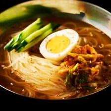 【イチオシ】冷麺