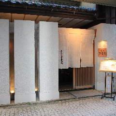 金澤玉寿司 総本店