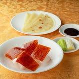 北京風家鴨の皮料理(北京ダック)