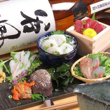 魚と出汁 くぐい 国分寺店  こだわりの画像
