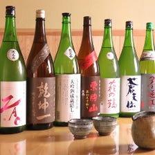 常時約8酒造から厳選した宮城の地酒