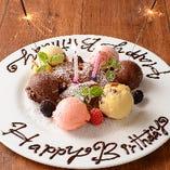 お誕生日等各種お祝いプレート承ります!【銀座クラフトビール】