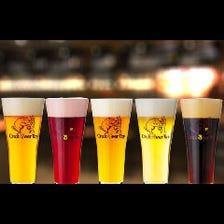 ビールにこだわる!!