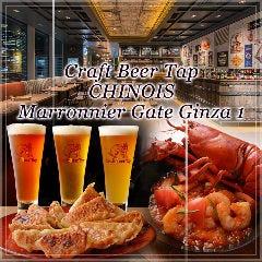 中華点心飲茶クラフトビールタップ銀座マロニエゲート1店