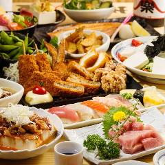 大衆寿司酒場 こがね
