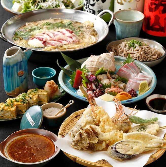 【150分飲み放題付】お料理9品 串天ぷらとお酒を堪能!すだち蕎麦コース