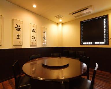 楽山居  店内の画像