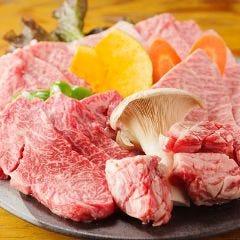 炭火焼肉バル AGO‐エイゴ‐