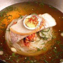 ◆昇家のこだわり特製冷麺