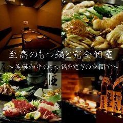 すすきの 個室 居酒屋 MORO
