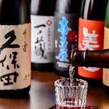 【全国の日本酒】 選りすぐりの日本酒は12種以上!料理と相性◎