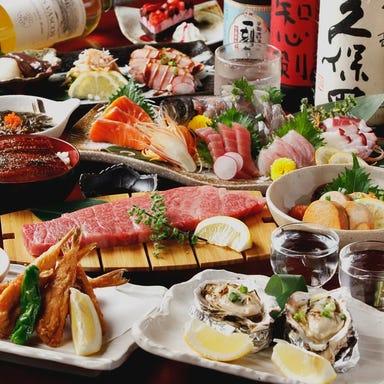 完全個室居酒屋 季節の料理 よいよい 関内店 こだわりの画像