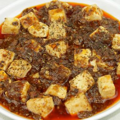 中国料理 孝華  コースの画像