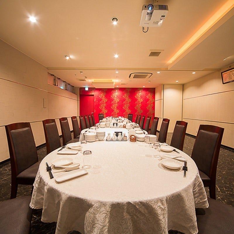 【宴会個室】最大30名様のVIP宴会場