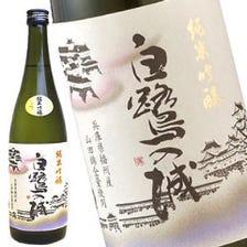 期間限定!日本酒フェア開催中!