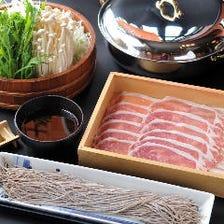 【厳選】千葉県産房総豚と     こだわり有機野菜のしゃぶしゃぶ/しゃぶすき