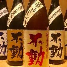 日替わりの新鮮魚介と新鮮な日本酒