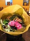 花束のご用意もお受け致します。