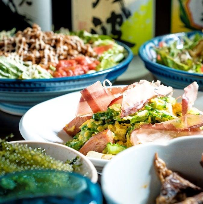 長寿の国、沖縄の料理で健康で楽しく