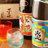 飲みやすい泡盛から、癖のある泡盛、古酒泡盛など幅広くあり、また地方さまざまな酒造からも取り揃えております!
