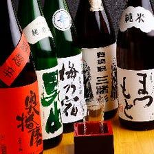 店主が味で選んだ地酒ALL650円(税抜)