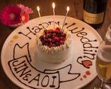 お誕生日や記念日にプレートのサービスをいたします♪