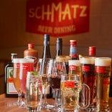 飲み放題コースで楽しめるドリンクは、クラフトビール3種に、ビアカクテル、ハウスワイン、ハイボールなど、約35種。イエーガーなど珍しいドイツのリキュールを使ったカクテルもラインナップしています。