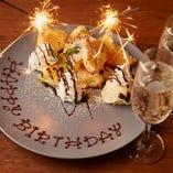 お誕生日や記念日にはメッセージプレートのサプライズ演出で、思い出に残るディナータイムを(要事前予約)!ふわふわ食感のドイツ風パンケーキ「カイザーシュレーマン」に、アイスクリーム&生クリーム、メッセージを添えて華やかな一皿に仕立てます。ご希望のメッセージを予約時にお知らせください。