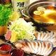 当店人気の釧路沖の鯖を使用したさばしゃぶ です
