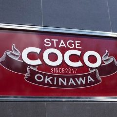 STAGE COCO
