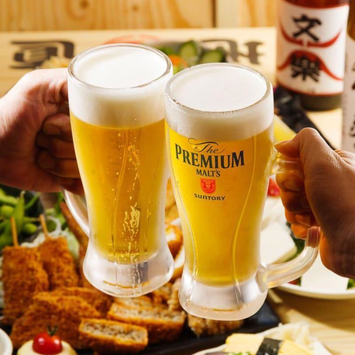 美味しいビール出しますよ~!