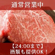 ヒレ(1g45円)