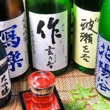 日本酒の品揃えが豊富