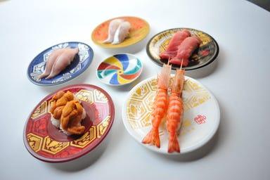 金沢回転寿司 輝らり  こだわりの画像